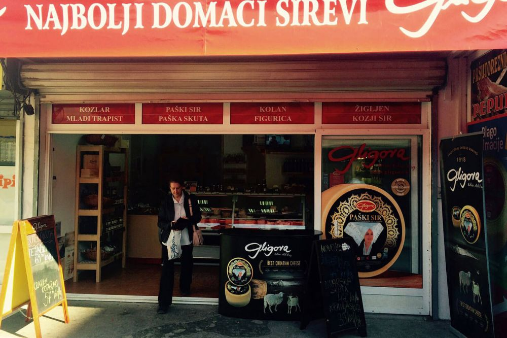Marketplace Sućidar Split