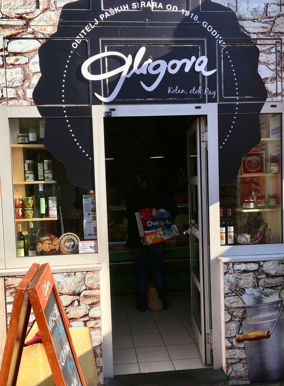 Gligora Verkaufsladen - Zagreb Kvatrić